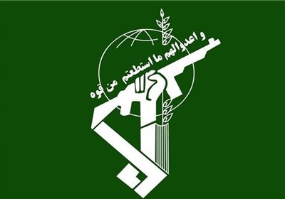 Iran Armed Forces General Staff Highlights IRGC Role in Regional Security