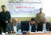 کرمانشاه| اذعان وزیر ارتباطات به روند کند ساختوساز در مناطق زلزلهزده