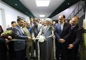 همدان| بخش قلب بیمارستان بوعلی همدان افتتاح شد