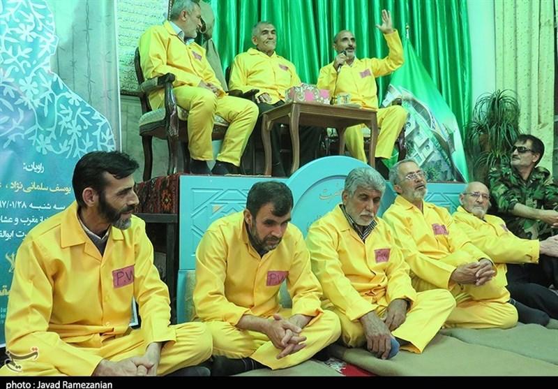 روایت اسارت در میان دستان یک غول بیشاخ و دم عراقی
