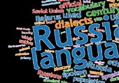 """آمادگی آموزشوپرورش برای جایگزینی زبان""""روسی"""" به عنوان زبان دوم در مدارس"""