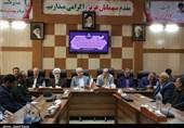 خراسانشمالی| دولت به طرحهای آبیاری نوین کشتورزی تسهیلات بلاعوض میدهد