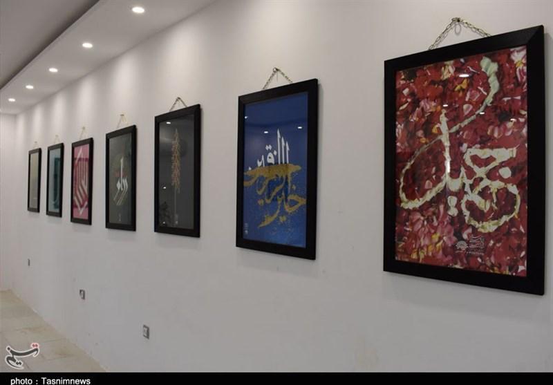 انجمن هنرهای تجسمی خراسانرضوی ردیف بودجه ندارد