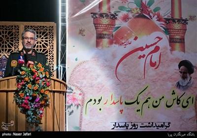 سخنرانی غلامحسین غیبپرور رئیس سازمان بسیج مستضعفین