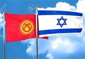 پرونده تسنیم؛ رابطه اسرائیل با کشورهای اوراسیا-1| تحول نرم در روابط همگرایانه اسرائیل- قرقیزستان