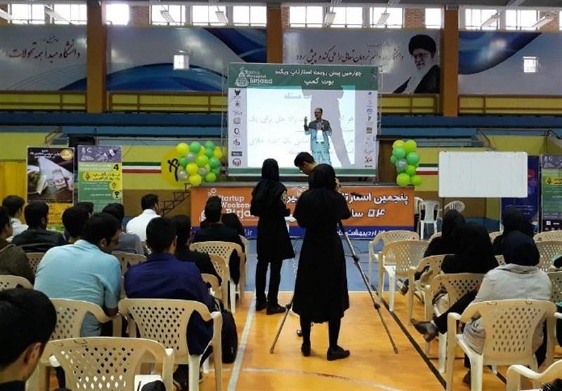 استارتاپ کشوری نخود در کرمانشاه برگزار میشود