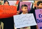 انجینئر ممتاز رضوی کو بازیاب کرایا جائے، اہلخانہ کا چیف جسٹس، آرمی چیف و وزیراعظم سے مطالبہ