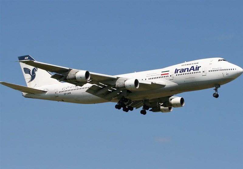 فرود اضطراری هواپیمایی تهران ـ بندرعباس به دلیل افت فشار در یزد