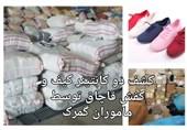 کشف 2 کانتینر کیف و کفش قاچاق به ارزش 2 میلیارد تومان