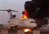 طرابلس: مسلح گروپوں کے درمیاں تصادم،14 ہوائی جہاز تباہ