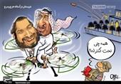کاریکاتور/ عربستان در آستانه هرجومرج
