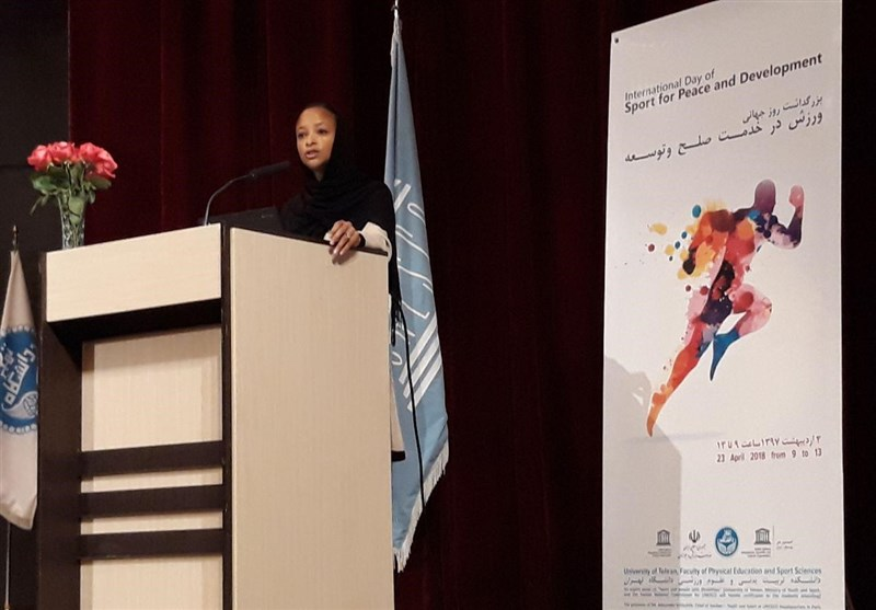 UNESCO Highlights Iran's Capacities in Sports for Peace, Development
