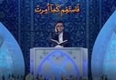 قاری افغانستانی و حافظ ایرانی رتبه نخست مسابقات بین المللی قرآن را کسب کردند