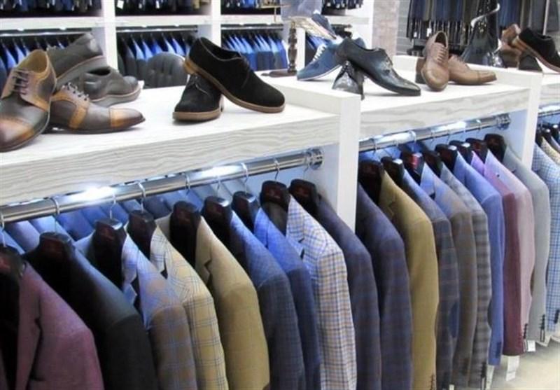 «ایرانی بپوش»| پوشاک و کفش می تواند 1.3 میلیون ایرانی را شاغل کند