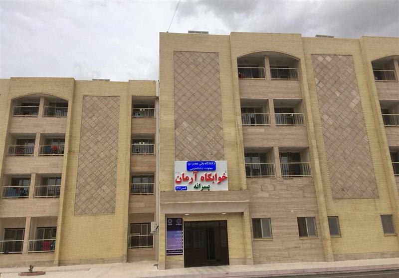 2 خوابگاه خیرساز در دانشگاه شهرکرد احداث میشود