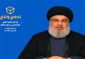 السید نصر الله: العدوان یقاتل حتى الأعراس والبسمة فی الیمن