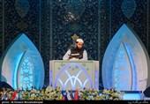 نمایندگان ایران در مسابقات جهانی قرآن معرفی شدند