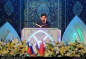 مسابقات کشوری قرآن هم مجازی شد