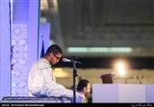 معرفی فینالیستهای مسابقات بینالمللی قرآن روشندلان