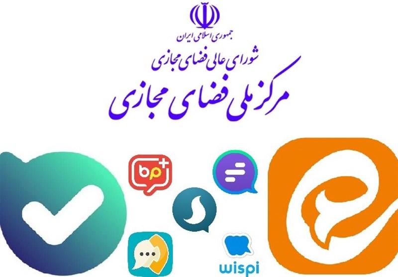 """فیروزآبادی: پیامرسانهای """"بله"""" و """"ایتا"""" منتخب مردم است و حمایت میشوند"""