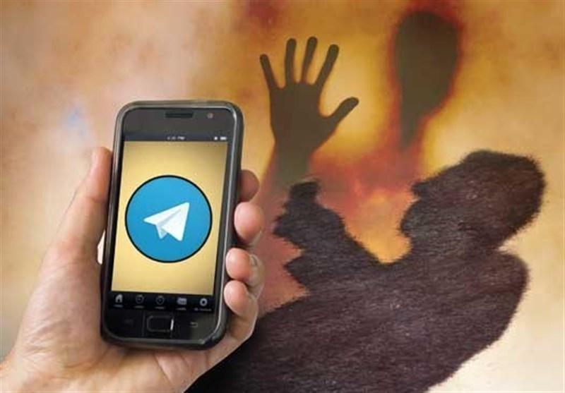 گزارشی تکاندهنده از «مخاطرات تلگرام»؛ هزاران قاتل، تروریست، کلاهبردار و کودکآزار در تلگرام فعالند