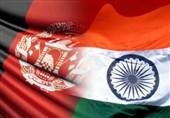 گشایش نمایشگاه سرمایهگذاری افغانستان با حضور 1600 تاجر داخلی و خارجی در هند