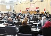 گزارش تسنیم|از مصوبات جدید پارلمان عراق تا تشدید اختلافات سیاسی در اقلیم و راه طولانی تشکیل کابینه در بغداد