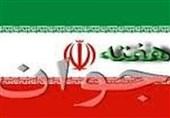 کرمان  510 برنامه در هفته جوان در استان کرمان برگزار میشود