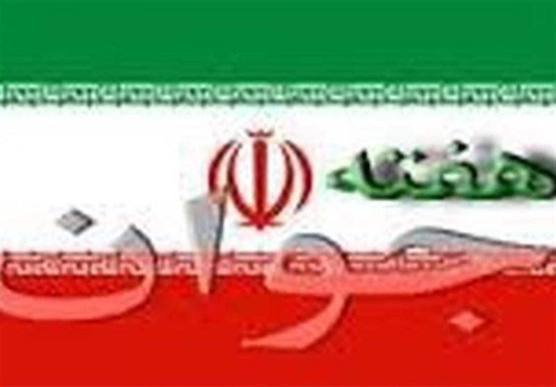 کرمان| 510 برنامه در هفته جوان در استان کرمان برگزار میشود