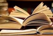 نشستهای عمومی و تخصصی کتابخوانی در مشهدمقدس برپا میشود
