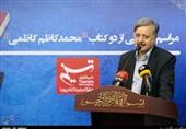 """کاظمی: تمام دانشم از کتابهای شعر فارسی را در تدوین """"روزنه"""" به کار بردم"""