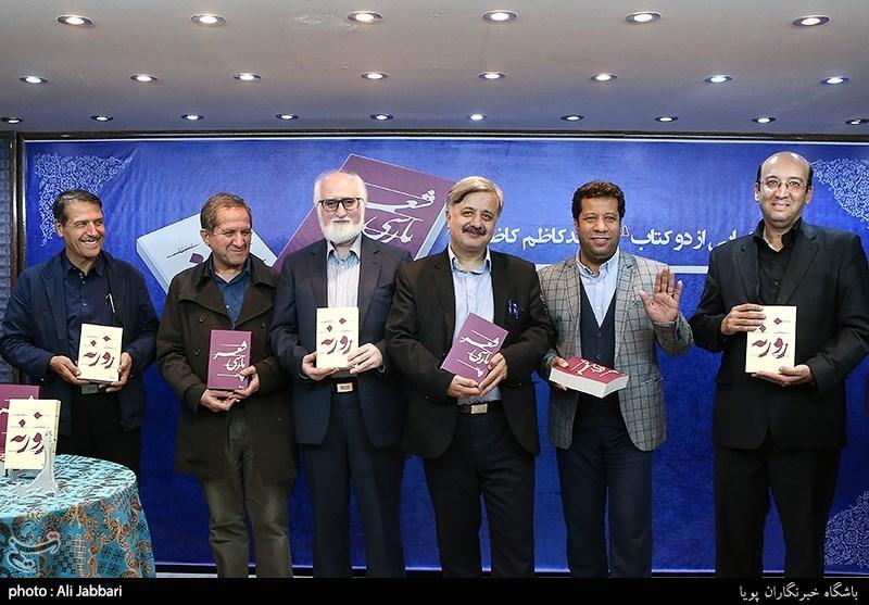 روایتی از رنج 30 ساله برای آموزش شعر فارسی/ امیریاسفندقه: «روزنه» کاظمی پنجرهای به روی زبان پارسی است