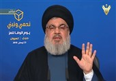 Nasrallah Warns against Trump's 'Deal of Century' on Palestine