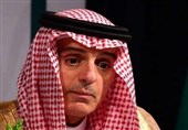 Saudi FM Rules Out Extraditing Suspects in Khashoggi Case
