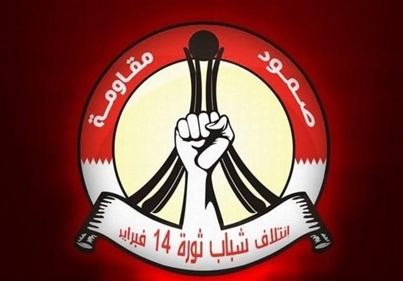 """فراخوان مراسم """"حق تعیین سرنوشت"""" در بحرین/ تبدیل منامه به شبه مستعمره عربستان و آمریکا"""