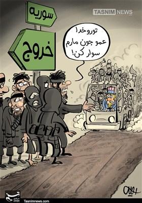کاریکاتور/ آمریکا اصلیترین حامی تروریسم!
