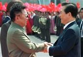 گزارش تسنیم| مرور مذاکرات 2 کره؛ دیداری که با مرگ «کیم ایل سونگ» انجام نشد
