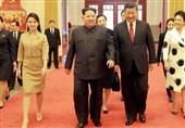 چین اصلاحات احتمالی در کره شمالی را به پیش خواهد برد