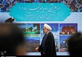 حاشیههای یک رویداد فراملی: از صبحانه ترامپ با پنیر ایرانی تا تکهکلامهای ترکی روحانی