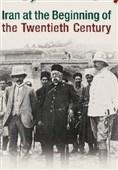 «ایران در آغاز قرن بیستم» چه شکلی بود؟