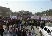 Yemenis Continue Protests against Saudi Blockade, Economic Crisis (+Video)