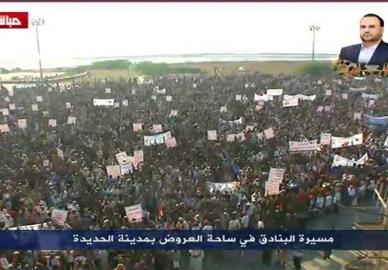 تظاهرات گسترده ضد سعودی در یمن/ عملیات بیسابقه یمن با دهها کشته و زخمی سعودی