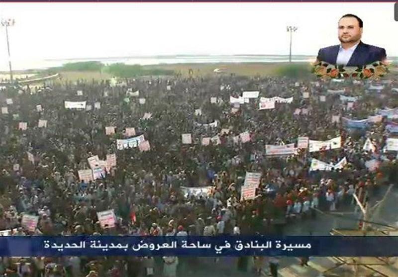 """انطلاق """" مسیرة البنادق"""" وفاء للشهید الصماد وتندیدا بالعدوان السعودی الامیرکی على الیمن"""