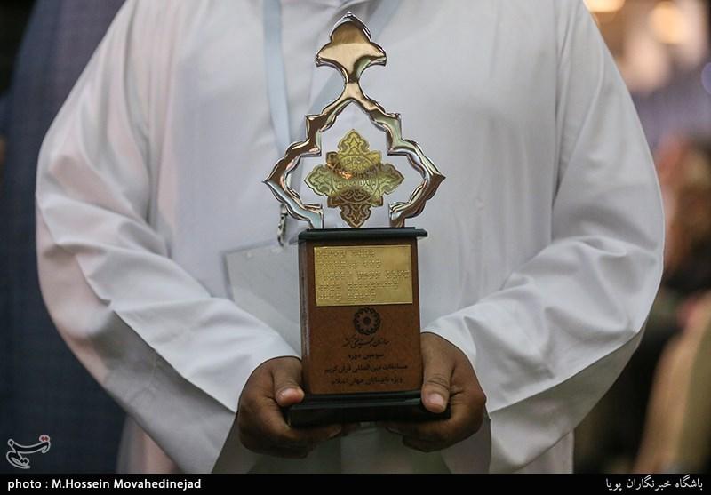 تجربه کوتاه ترین مراسم افتتاحیه مسابقات بین المللی قرآن