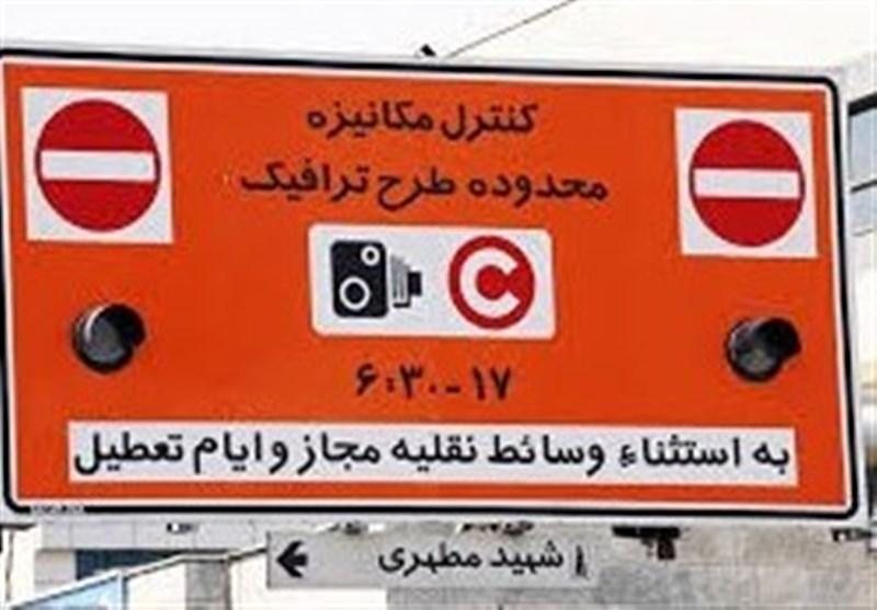 """شهرداری موضوع """"طرح ترافیک"""" خبرنگاران را سیاسی نکند / لزوم ورود شورای شهر به این نقیصه"""