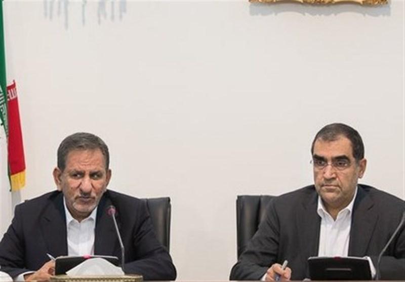 مکاتبه ارزی وزیر بهداشت با جهانگیری/درخواست تعیین تکلیف واردکنندگان اعتباری تجهیزات+سند