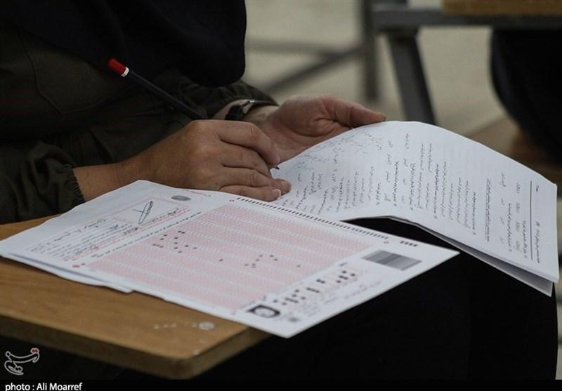 تمدید فرصت ثبتنام در آزمون ورودی مدارس سمپاد و نمونهدولتی