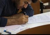 فرصت مجدد برای ثبتنام آزمون کارشناسی ارشد تا روز چهارشنبه