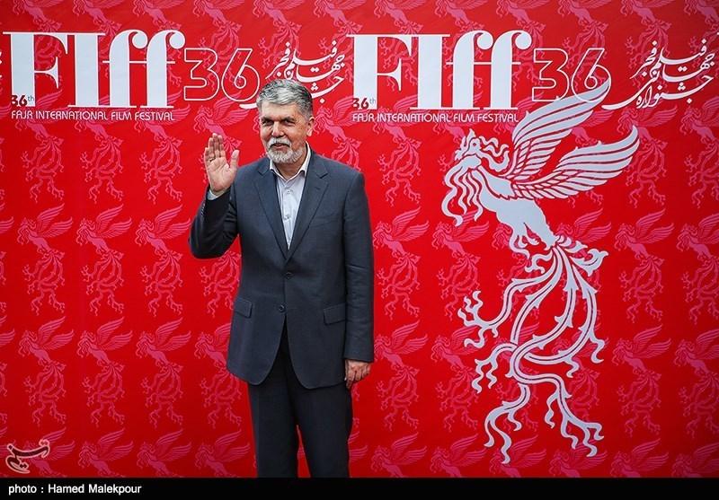 Fajr International Film Festival Ends Work in Tehran
