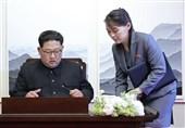 خواهر کیم: مذاکره با آمریکا غیرضروری است / خلع سلاح امکانپذیر نیست